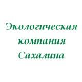 Экологическая компания Сахалина